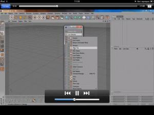 Просмотр видеокурса на iPad