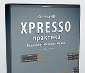 mikeudin-xpresso-practika-thumb